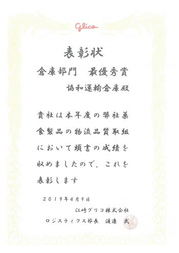 SKM_C454e19041113510